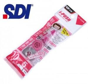 【芥菜籽文具】//SDI手牌文具// i-PUSH輕鬆按可換式 修正帶替換帶5mm*10M CT-315RP(10顆/盒)