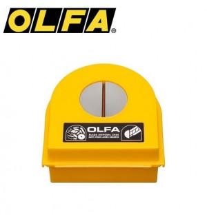 【芥菜籽文具】//OLFA// 刀片安全處置盒DC-2型