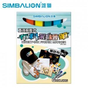 【芥菜籽文具】//雄獅// DFM-240/6 布料彩繪筆(黑布可用)(6色紙盒裝)
