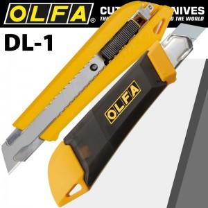 【芥菜籽文具】//OLFA// 最新二合一大型美工刀DL-1型