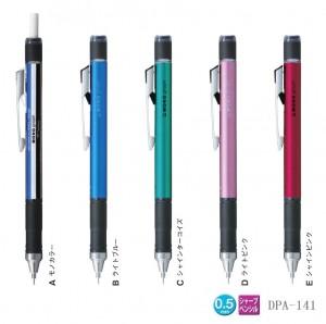 【芥菜籽文具】//TOMBOW 蜻蜓牌// 搖搖自動鉛筆 DPA-141  0.5mm系列