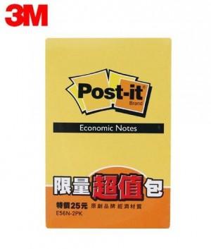 """【芥菜籽文具】3M POST-IT 限量超值包 E56N-2PK 3x2"""" 4710367285007"""