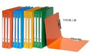 【芥菜籽文具】//同春牌//  環保A4雙上強力夾、彈簧夾-環保PP合成紙 F202 (24個/箱)