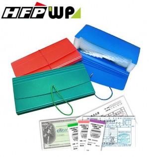 【芥菜籽文具】//HFP WP超聯捷// 12層分類風琴夾(小) 環保無毒 F4303