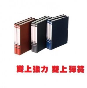 【芥菜籽文具】//同春牌// F563 PVC環保 雙上強力 雙上彈簧夾 (12個/箱)