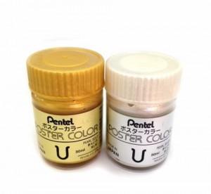 【芥菜籽文具】//Pentel // POS-T 廣告顏料 30cc  金、銀