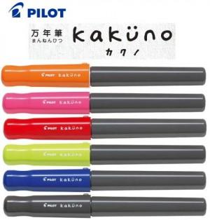 【芥菜籽文具】// PILOT 百樂文具 // KAKUNO 微笑鋼筆 黑桿系列 FKA-1SR(日本原裝)
