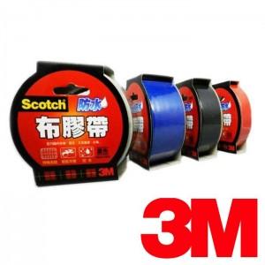 【芥菜籽文具】3M SCOTCH // 防水布膠帶系列//布紋膠袋//書背膠帶(全系列)48mm*15yd