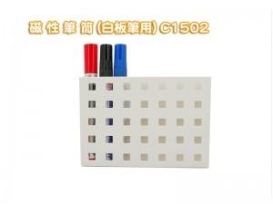 【芥菜籽文具】//台灣聯合文具 WIP //磁性白板筆筒 (白板專用) C1502 4718055015028