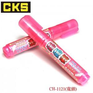 【芥菜籽文具】//CKS 喜克斯//中型寬頭 擦擦筆 螢光彩繪筆  CH-1121 (共8色)
