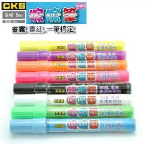 【芥菜籽文具】//CKS 喜克斯//圓頭 擦擦筆 螢光彩繪筆  CH-2081 (共8色)