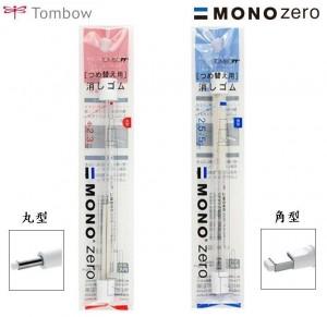 【芥菜籽文具】//TOMBOW 蜻蜓牌// MONO ZERO 細字橡皮擦專用替芯(丸型/角型)2入/包