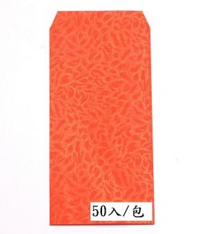 【芥菜籽文具】高級香水紅包袋、紅禮袋(50入/包)