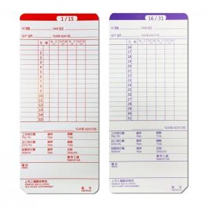 【芥菜籽文具】四欄位電子式打卡鐘專用考勤卡、打卡紙(三洋)100張/包