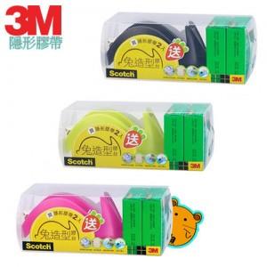 【芥菜籽文具】3M SCOTCH //  巧兔膠帶台(贈810隱形膠帶2捲) SM2-R系列 共4色