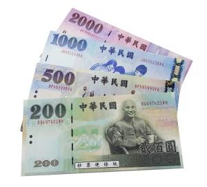 【芥菜籽文具】台幣便條紙 假鈔(30張/包)