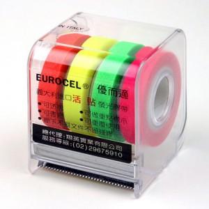 【芥菜籽文具】//優而適// 四色活貼螢光膠帶 M001 (義大利進口) 9mmX20m 4色入(含切台)