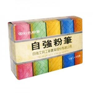 【芥菜籽文具】//自強牌// 自強粉筆、五彩粉筆(5色/盒)