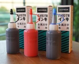 【芥菜子文具】//UCHIDA 內田 // 號碼機油 (28g) 日本原裝進口~~