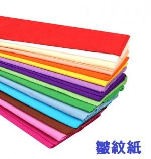 【芥菜籽文具】皺紋紙 (包) 50*100cm