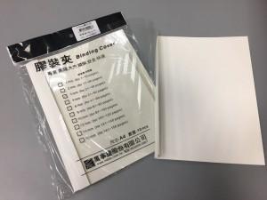 【芥菜籽文具】//萬事捷//膠夾、膠裝夾 1.4MM(白色) 10入/包