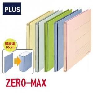 【芥菜籽文具】//PLUS 普樂士// FL-021SS-TW背幅伸縮檔案夾 (5入/包)
