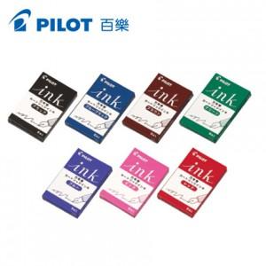 【芥菜籽文具】// PILOT 百樂文具 // 彩色鋼筆墨水 IRF-5S (共8色)