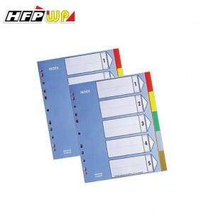 【芥菜籽文具】//HFP WP超聯捷// 11孔5段PP分段紙、隔頁紙 IX-901W(加寬)