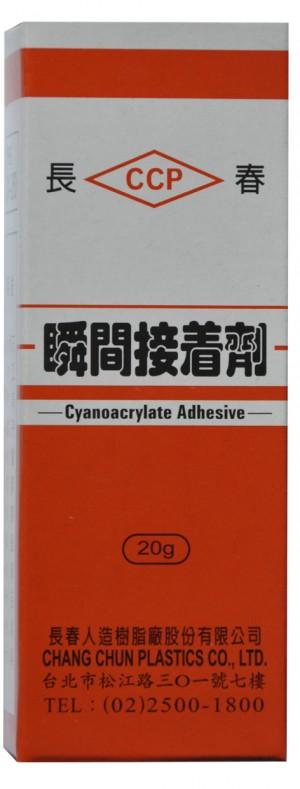 【芥菜籽文具】長春接著劑 / 3秒膠 / 瞬間膠 (20g) CA-260 低白化型(50支/盒)
