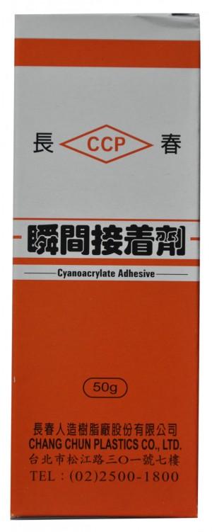 【芥菜籽文具】長春接著劑 / 3秒膠 / 瞬間膠 (50g) CA-260 低白化型