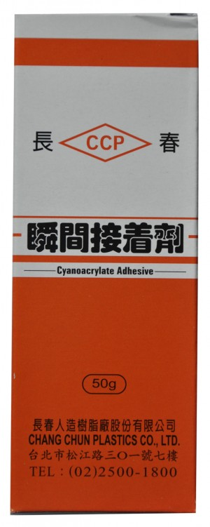 【芥菜籽文具】長春接著劑 / 3秒膠 / 瞬間膠 (50g) CA-260 低白化型(30支/盒)