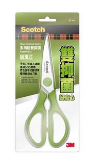 【芥菜籽文具】3M SCOTCH // 料理剪刀系列  KS-AB(固定式)雙抑菌//4710367332565