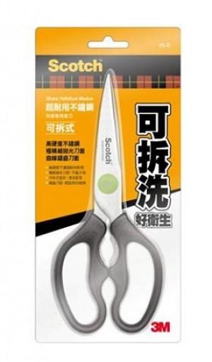 【芥菜籽文具】3M SCOTCH // 料理剪刀系列  KS-D(可拆式)可拆洗//4710367274094