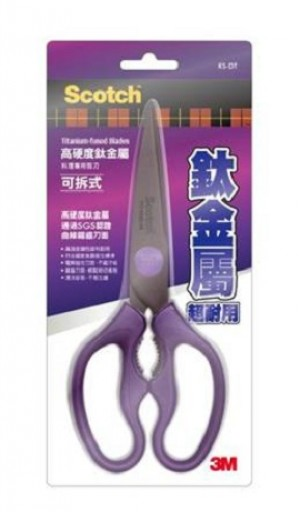 【芥菜籽文具】3M SCOTCH // 料理剪刀系列  KS-DT(可拆式)//4710367332558
