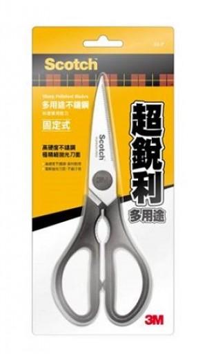 【芥菜籽文具】3M SCOTCH // 料理剪刀系列  KS-P(固定式)超銳利多用途//4710367274100