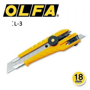 【芥菜籽文具】//OLFA// 大型美工刀L-3型