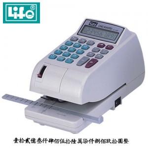【芥菜籽文具】//LIFE徠福//電子支票機LC-600A (附計算功能)