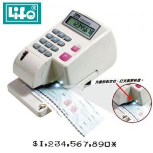 【芥菜籽文具】//LIFE徠福//光電投射微電腦支票機 LC-800 數字