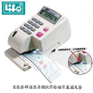 【芥菜籽文具】//LIFE徠福//光電投射微電腦支票機 LC-800A 中文