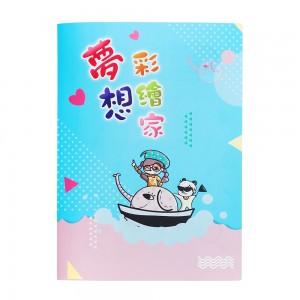 【芥菜籽文具】//連勤牌//連勤P.P8K(B4)作品收集冊10入(側入式內頁) LC-8K10