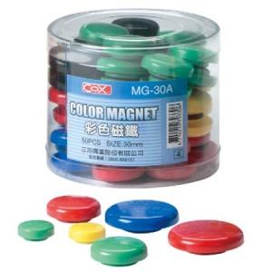 【芥菜籽文具】//三燕 COX//30mm筒裝彩色磁鐵  MG-30A