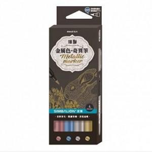 【芥菜籽文具】//雄獅// 單頭金屬色奇異筆 MM681B (4色組)