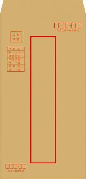 【芥菜籽文具】//博崴紙品//N1613 12K牛皮紅框中信封 黃牛皮公文封 (50入/包)