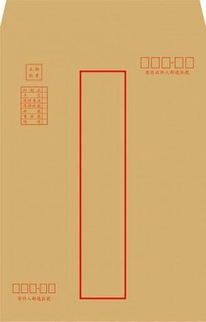 【芥菜籽文具】//博崴紙品//N16A4 A4牛皮紅框中信封-50入 /包