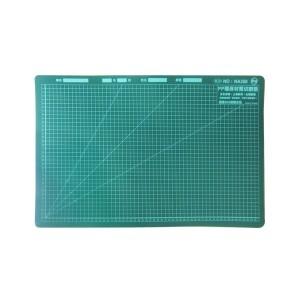 【芥菜籽文具】//台灣聯合文具 WIP // PP課桌環保 切割墊 NA358 (40*60cm)