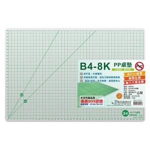 【芥菜籽文具】//台灣聯合文具 WIP // B4-8K PP桌墊 NA442
