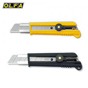 【芥菜籽文具】//OLFA// 大型六連發美工刀PL-1 型