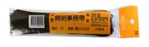 【芥菜籽文具】//開明事務帶// NO.100 開明黑帶、事務繩(大) 10束/PC