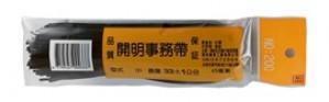 【芥菜籽文具】//開明事務帶// NO.200開明黑帶、事務繩(小) 10束/pc