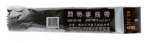 【芥菜籽文具】//開明事務帶// NO.240開明黑帶、事務繩(圓型、扁型) 有鞋帶頭 10束/pc